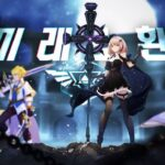 Source Contract เกมมือถือ Action RPG สุดอนิเมะจากแดนมังกร
