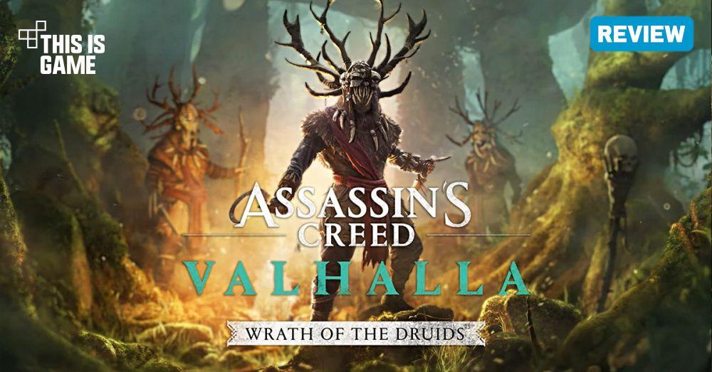 รีวิวAssassin's Creed Valhalla ที่กำลังจะมาถึงในไม่กี่วันข้างหน้า