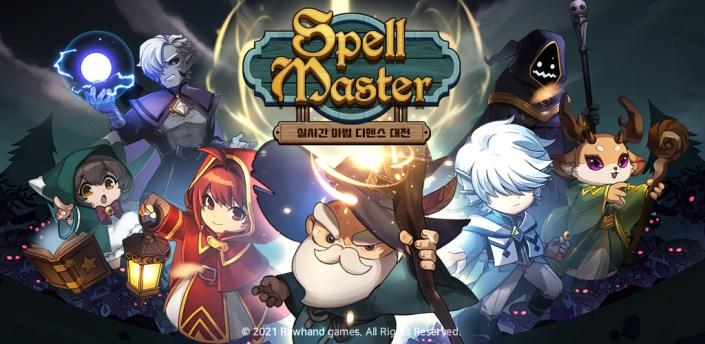 SpellMaster เกมแนว RTS ผสมผสานเวทมนตร์แข่งกันสุดเดือด