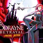 รีวิวเกม BloodRayne Betrayal เกมเเอคชั่นเเนวเลือดสาด